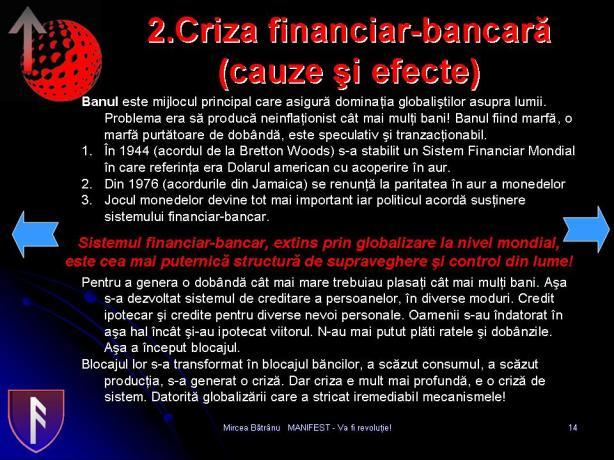 sistemul financiar bancar mondial sistem de informatii